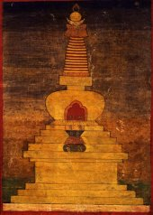 The Seventh Chakra Tulku, Ngawang Pelden Gyeltsen Chokyi