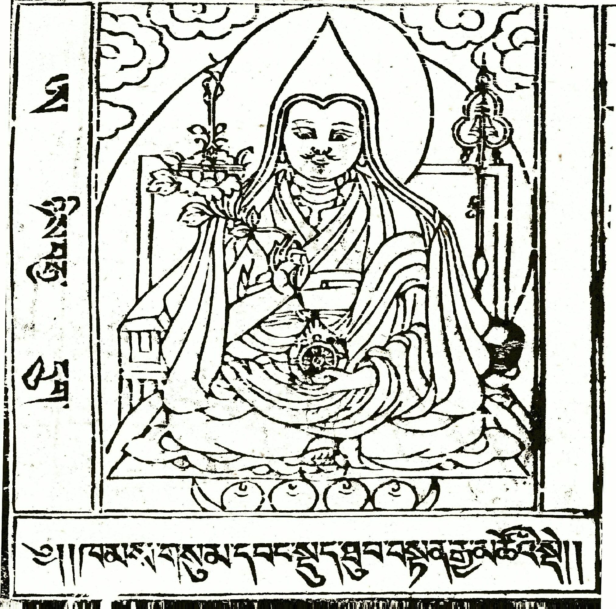 The Thirteenth Dalai Lama, Tubten Gyatso - The Treasury of Lives: A