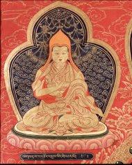 Umapa Tsondru Sengge - The Treasury of Lives: A Biographical