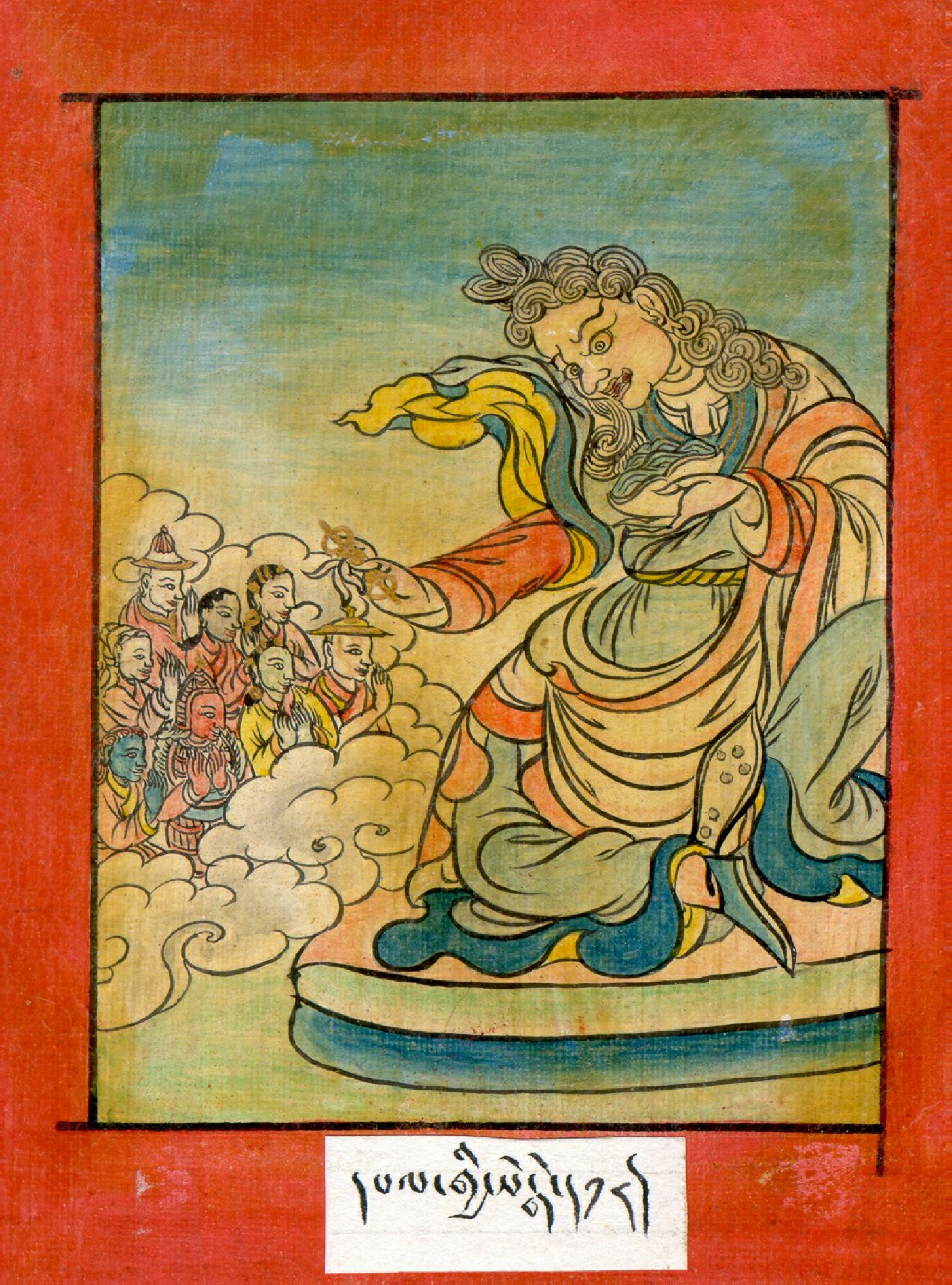 Image of Pelgyi Senge